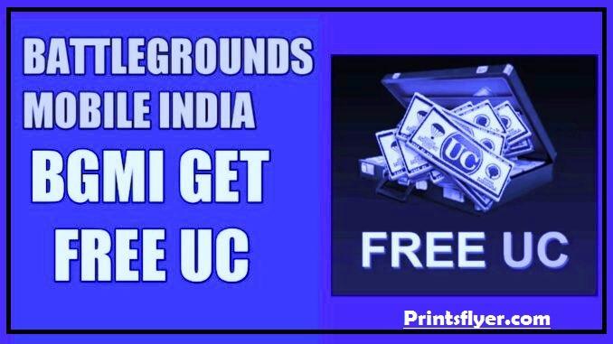 BGMI Free UC Trick 2021